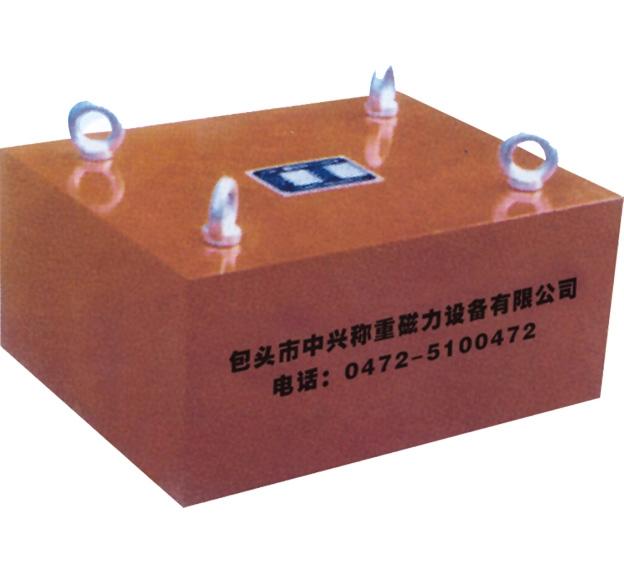 XCQ系列悬挂式除铁器